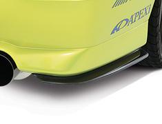 Lancer Evolution VIII - CT9A - Rear Bumper Extension for VIII/MR - Construction: Carbon Fiber - DAMD-EVO89-RBE8
