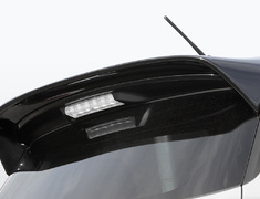 Silk Blaze - Rear Wing