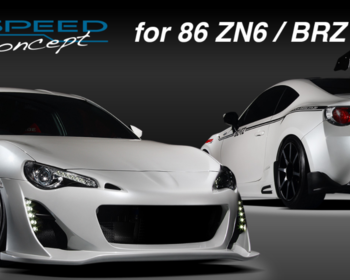 Blitz - Aero Speed R-Concept for 86(ZN6) and BRZ(ZC6)