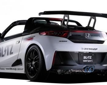 Blitz - Aero Speed R-Concept - Honda 660
