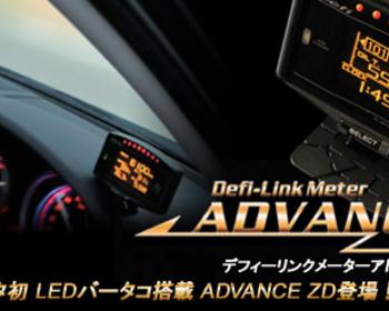 Defi - Link Meter - Advance ZD