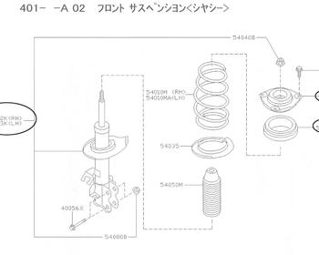 Nissan - OEM Parts - Lafesta - B30