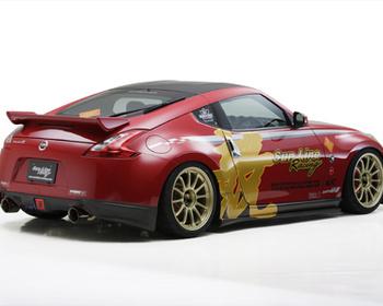 Sun Line Racing - Z34 Sports Aero Parts