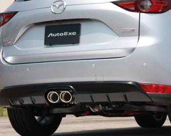AutoExe - Premium Tail Muffler