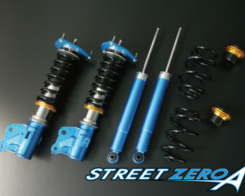 Cusco - Street ZERO A - Replacement Parts