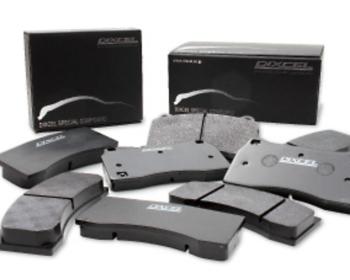 DIXCEL - Brake Pads - Special Compound Specom-B