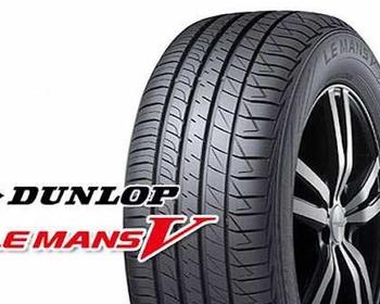 Dunlop - Le Mans V Tires