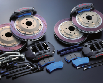 Endless - Brake Upgrade Kit - Replacement Parts