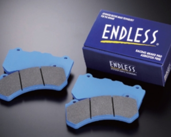 Endless - Circuit Compound CC38
