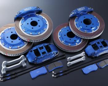 Endless - M4 & S2 Brake Kits