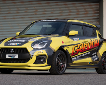 Greddy - Aero - Suzuki Swift ZC33S