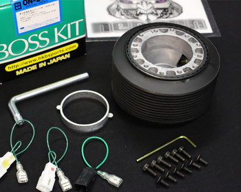 HKB Sports - Steering Wheel Boss Kit - Honda