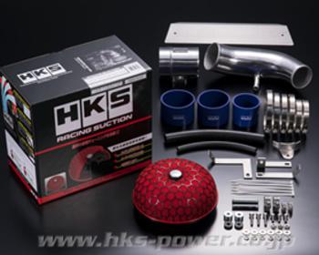 HKS - Racing Suction