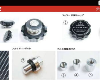 HPI - Radiator Option Parts