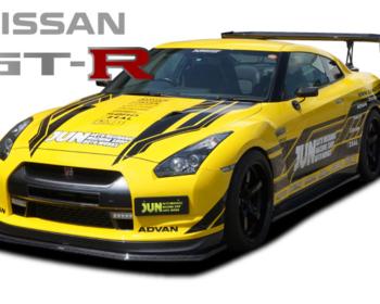 JUN - Nissan GT-R Aero Parts