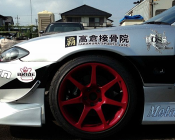 Koguchi Power - Front Wide Fenders - S15