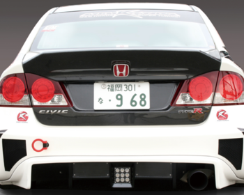 M and M Honda - Carbon Duck Tail Trunk