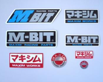 Maxim Works - Sticker Set