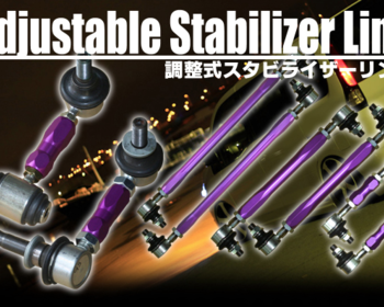 Nagisa Auto - Adjustable Stabilizer Links