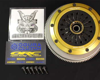 ORC - 1000F Series - Triple Plate Clutch - 980Nm