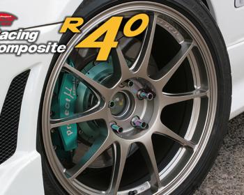 Project Kics - R40 - Replacement Parts