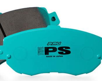 Project Mu - Brake Pads - Type PS