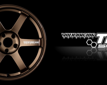 RAYS - Volk Racing TE37 SAGA