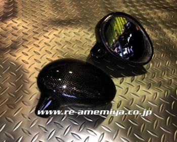 RE Amemiya - New AD Mirrors - Pro