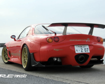 RE Amemiya - SUPER GReddy Rear Bumper Kit