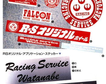 RS Watanabe - Logo Stickers
