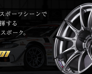 SSR - GTX01 Wheels