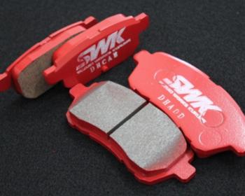 Suzuki Works Kurume - Street Brake Pads