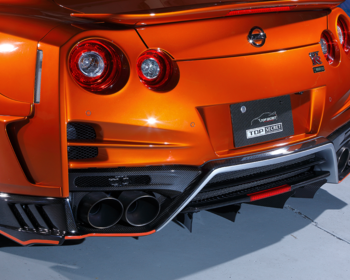 Top Secret - M17 Rear Bumper for R35