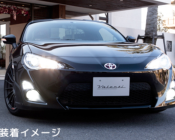 Valenti - Jewel Head Lamp - Toyota 86/Subaru BRZ
