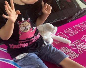 Yashio Factory - Kids T-Shirt 2020