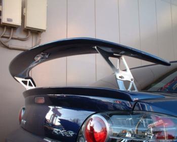 Feast Power - Rear Wing Ladder - RX8