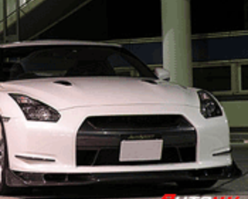 Auto Select - Carbon Devil Spoiler R35 GT-R