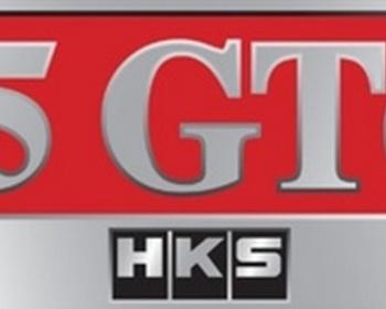HKS - GT600 Kit for the Nssan GTR R35
