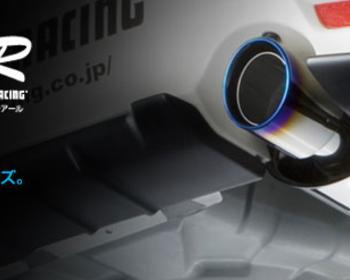 Kakimoto Racing - Class KR Exhaust