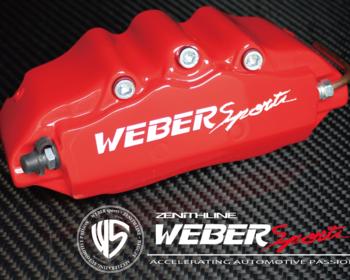 Weber Sports Caliper Covers
