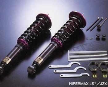 HKS Hipermax LS+