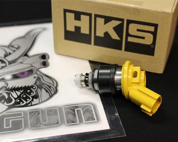 HKS - Fuel Injectors