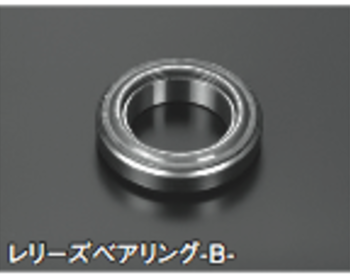 ORC - Replacement Parts - Release Bearings