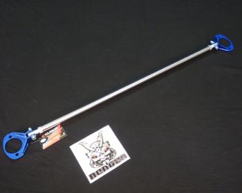 Cusco - Strut Brace - Type AS