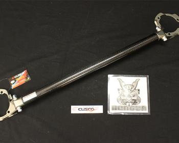 Cusco - Strut Brace - Type CB