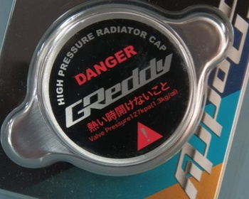 Greddy - Radiator Cap