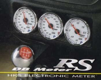 HKS - DB Meter RS - Temperature