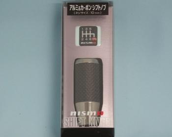 C2865-1EA07 - Aluminium Carbon Shift Knob - 10mm - 5 or 6 speed
