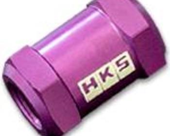 HKS - Oil Line Filter