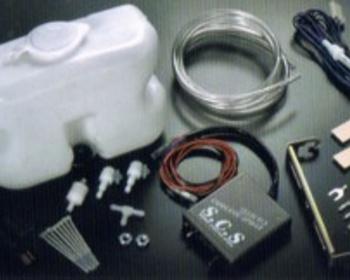 Sard - Cooling Spray